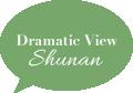 Dramatic View Shunan